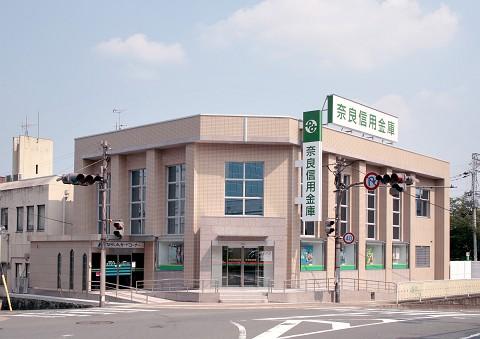 奈良信用金庫学園前支店改修工事