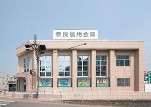 奈良信用金庫学園前支店改修工事_サムネイル2